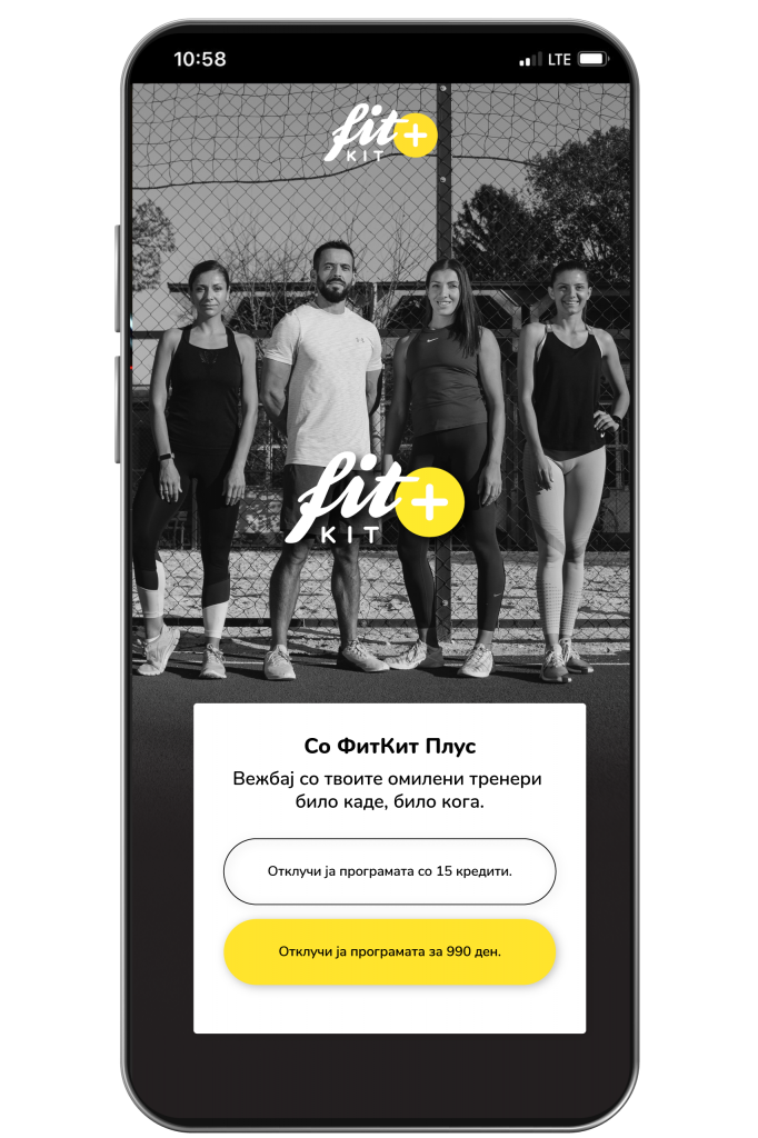 FitKit Plus